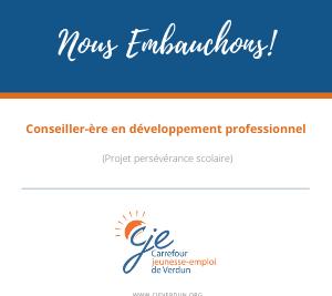 Offre d'emploi: Conseiller-ère en développement professionnel (Projet Persévérance Scolaire)